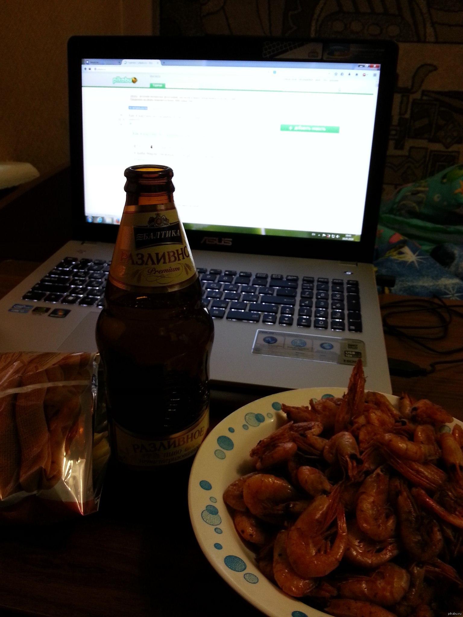 фото пиво и чипсы