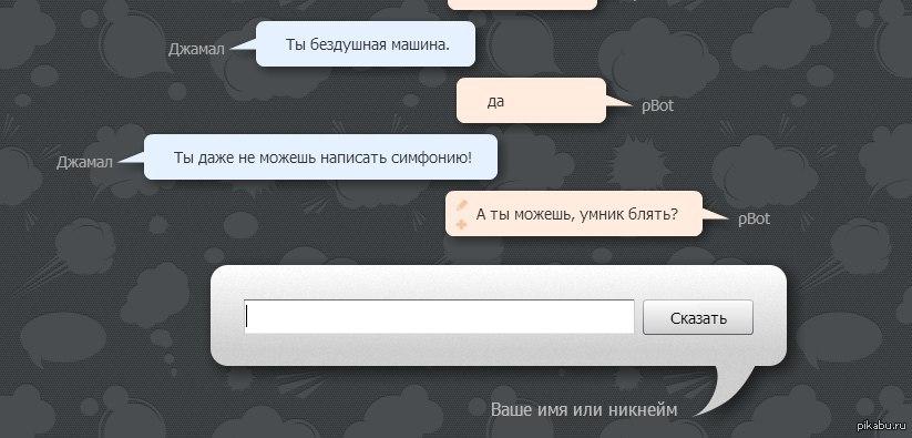 чат знакомств galaxy на русском языке компьютер