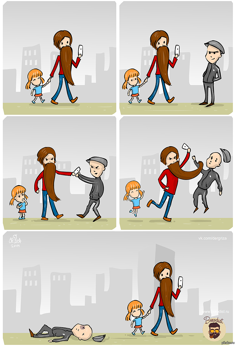 Сила бороды! / .  Мобильная версия Pikabu.