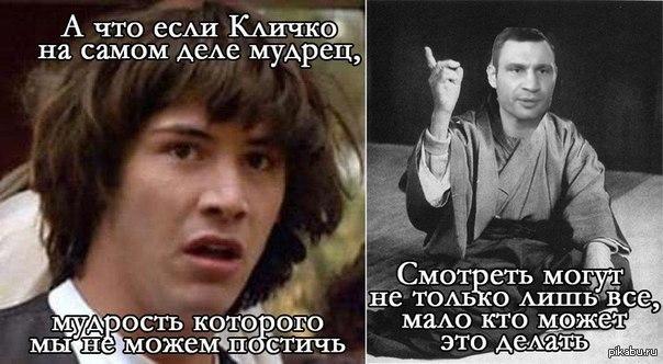 http://s5.pikabu.ru/post_img/big/2014/09/19/9/1411133996_68279408.jpg