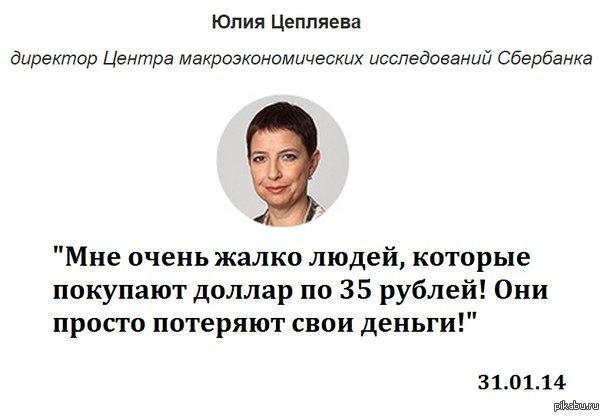 Дно российской экономики еще не пройдено. Следующий год несет серьезный вызов, - Кудрин - Цензор.НЕТ 703