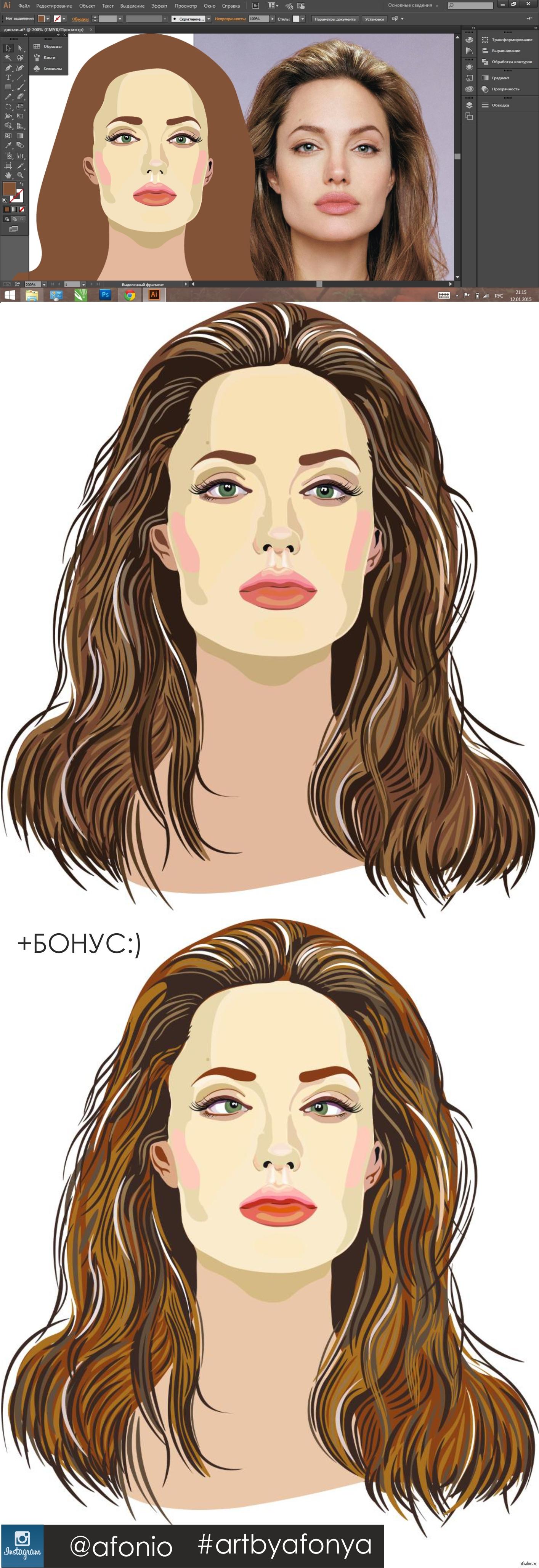 Как сделать векторный портрет в фотошопе