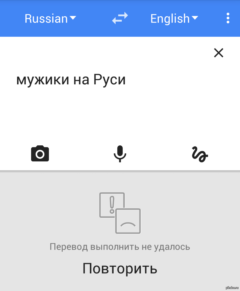 http://s5.pikabu.ru/post_img/big/2015/01/19/10/1421687297_2090401761.png