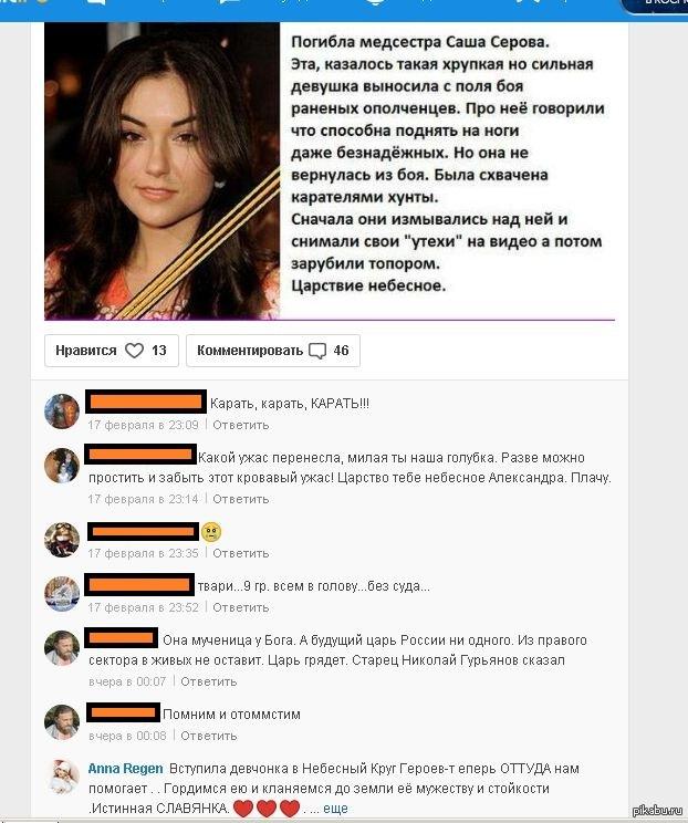 """России нравится роль """"против всех"""", - постпред в ООН Ельченко - Цензор.НЕТ 8422"""