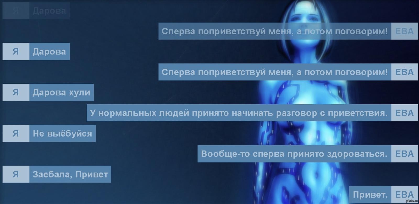 intim-bot