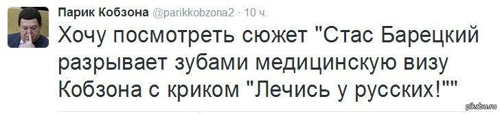 Россияне могут остаться без импортных лекарств, - Business FM - Цензор.НЕТ 1420