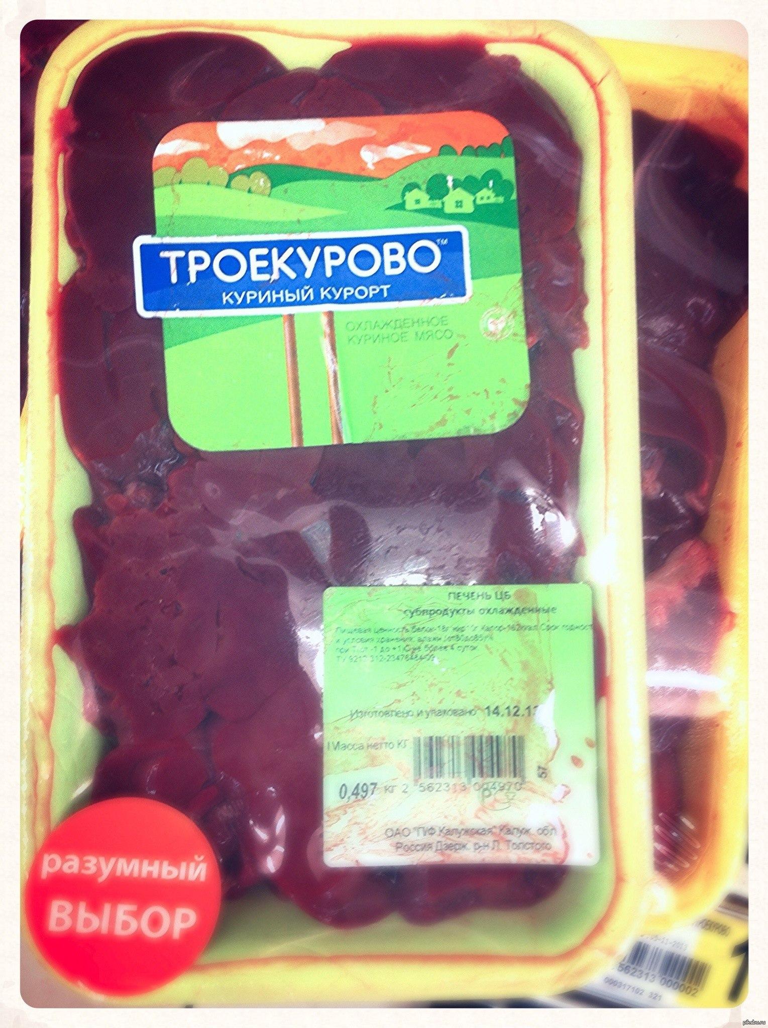 http://s5.pikabu.ru/post_img/big/2015/09/18/10/1442596723_763888936.jpg