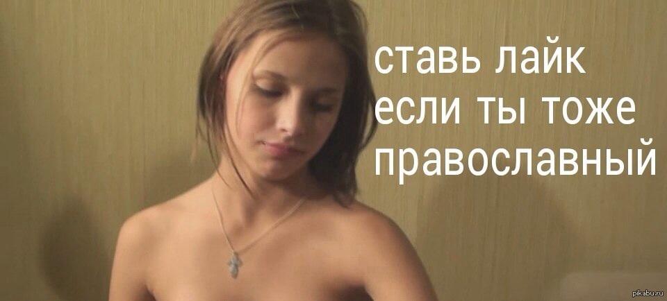 "с Машей и Вероникой Бабко фото 9""></img><br></div> <div class=""foto_gallery""><img src=""http://www.ex-girlfriend-gallery.com/uploads/pussy_show_1089702075.jpg"" width=""500"" alt="