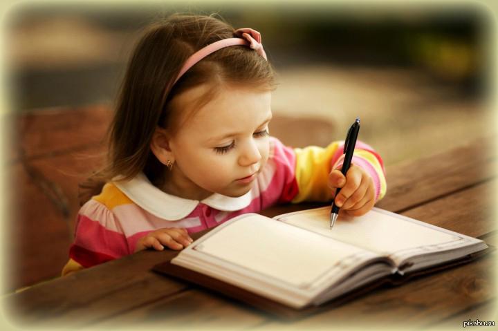 Как сделать ребенка хорошим 468