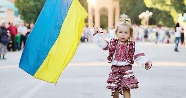 патріотизм українців картинки