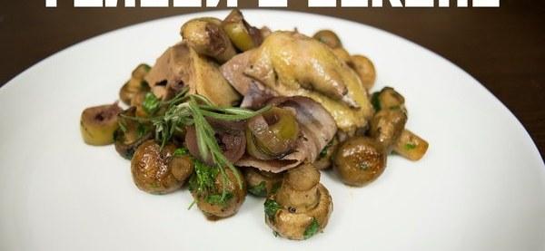 Блюда из голубей рецепты с фото